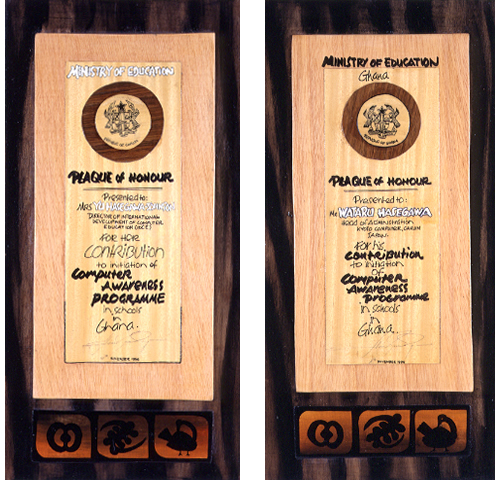 Awards from the Ministry of Education of Ghana to Yu Hasegawa and Wataru Hasegawa